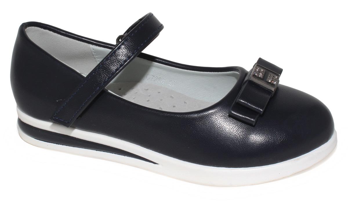 Туфли для девочки Капитошка, цвет: темно-синий. C7268. Размер 27C7267/C7268Модные туфли для девочки Капитошка выполнены из искусственной кожи и оформлены на мысе двойным бантиком с декоративным элементом. Ремешок с застежкой-липучкой надежно зафиксирует модель на ноге. Подкладка и верхняя часть стельки, изготовленные из натуральной кожи, предотвратят натирание и гарантируют уют. Подошва с рифлением обеспечивает отличное сцепление с любой поверхностью. Трендовые туфли придутся по душе вашей девочке.
