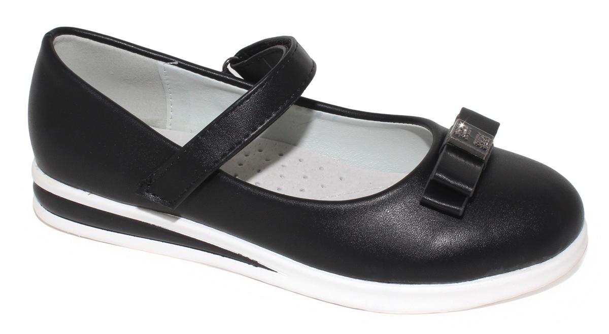 Туфли для девочки Капитошка, цвет: черный. C7273. Размер 36C7273/C7274Модные туфли для девочки Капитошка выполнены из искусственной кожи и оформлены на мысе двойным бантиком с декоративным элементом. Ремешок с застежкой-липучкой надежно зафиксирует модель на ноге. Подкладка и верхняя часть стельки, изготовленные из натуральной кожи, предотвратят натирание и гарантируют уют. Подошва с рифлением обеспечивает отличное сцепление с любой поверхностью. Трендовые туфли придутся по душе вашей девочке.