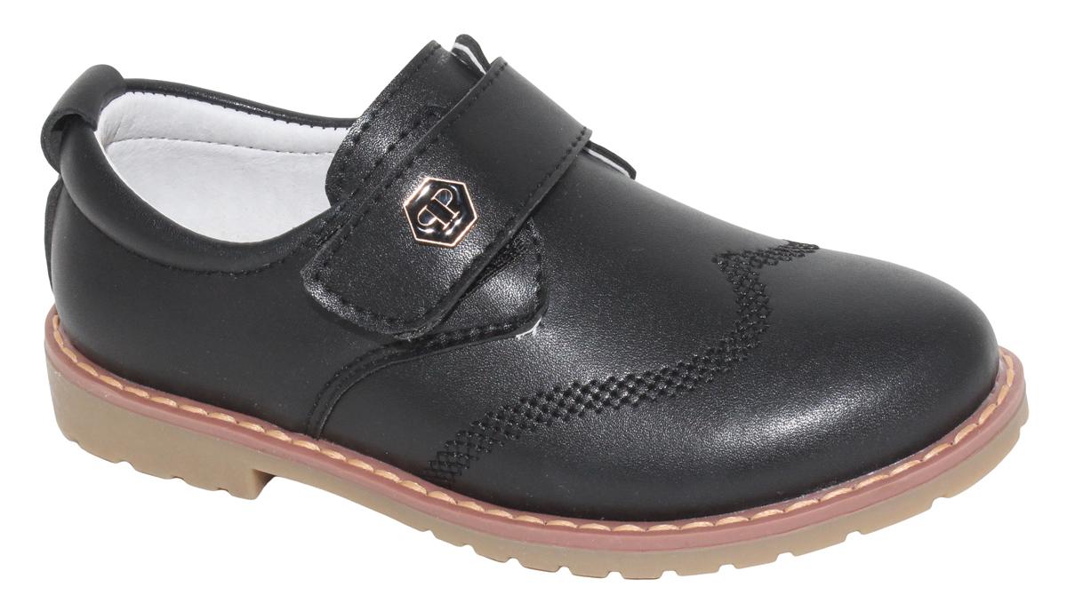 Полуботинки для мальчика Капитошка, цвет: черный. C7335. Размер 30C7335Стильные полуботинки от Капитошка займут достойное место среди коллекции обуви вашего мальчика. Модель, выполненная из искусственной кожи, оформлена на мысе перфорацией. Ремешок - липучка надежно зафиксирует обувь ноге. Внутренняя поверхность и стелька из натуральной кожи, обеспечат ногам комфорт и уют. Подошва с рифлением обеспечивает отличное сцепление с любой поверхностью. Трендовые полуботинки придутся по душе вашему мальчику.