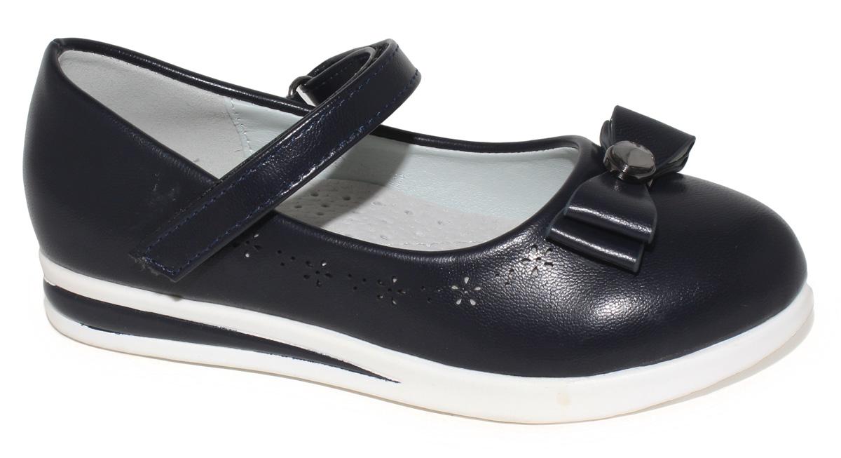 Туфли для девочки Капитошка, цвет: темно-синий. C7337. Размер 27C7336/C7337/C7338/C7339Модные туфли для девочки Капитошка выполнены из искусственной кожи и оформлены на мысе - двойным бантиком с декоративным элементом. Ремешок с застежкой-липучкой надежно зафиксирует модель на ноге. Подкладка и верхняя часть стельки, изготовленные из натуральной кожи, предотвратят натирание и гарантируют уют. Подошва с рифлением обеспечивает отличное сцепление с любой поверхностью. Трендовые туфли придутся по душе вашей девочке.