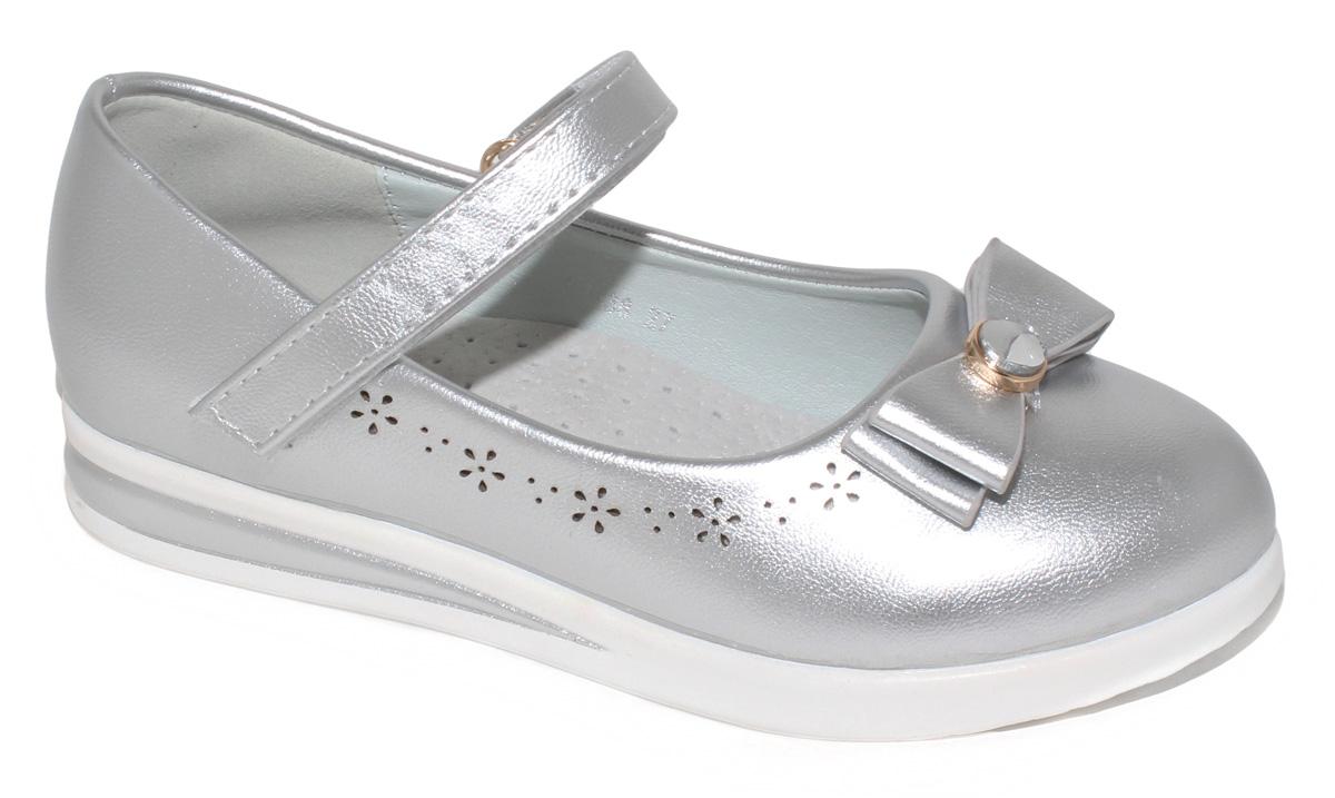 Туфли для девочки Капитошка, цвет: серебряный. C7338. Размер 27C7338Модные туфли для девочки Капитошка выполнены из искусственной кожи и оформлены на мысе - двойным бантиком с декоративным элементом. Ремешок с застежкой-липучкой надежно зафиксирует модель на ноге. Подкладка и верхняя часть стельки, изготовленные из натуральной кожи, предотвратят натирание и гарантируют уют. Подошва с рифлением обеспечивает отличное сцепление с любой поверхностью. Трендовые туфли придутся по душе вашей девочке.