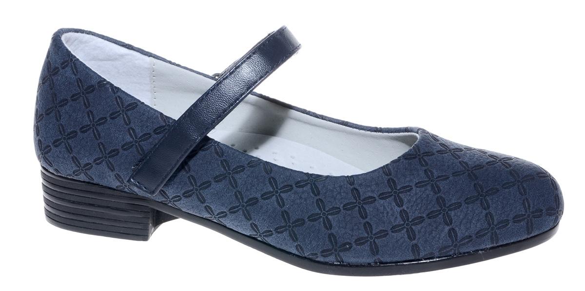 Туфли для девочки Мифер, цвет: синий. 7216A-2. Размер 377216A-2Прелестные туфли от бренда Мифер придутся по душе вашей юной моднице! Модель изготовлена из искусственной кожи и оформлена декоративным тиснением. Ремешок с застежкой-липучкой отвечает за надежную фиксацию модели на ноге. Внутренняя поверхность из натуральной кожи не натирает. Стелька из кожи дарит комфорт при носке. Подошва с рифлением обеспечивает идеальное сцепление с любыми поверхностями. Стильные туфли - незаменимая вещь в гардеробе каждой девочки.