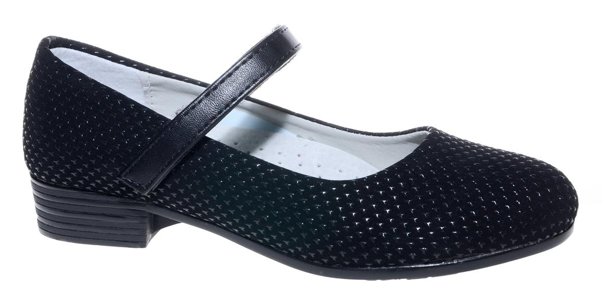 Туфли для девочки Мифер, цвет: черный. 7216B-1. Размер 337216B-1Прелестные туфли от бренда Мифер придутся по душе вашей юной моднице! Модель изготовлена из искусственной кожи и оформлена декоративным тиснением. Ремешок с застежкой-липучкой отвечает за надежную фиксацию модели на ноге. Внутренняя поверхность из натуральной кожи не натирает. Стелька из кожи дарит комфорт при носке. Подошва с рифлением обеспечивает идеальное сцепление с любыми поверхностями. Стильные туфли - незаменимая вещь в гардеробе каждой девочки.