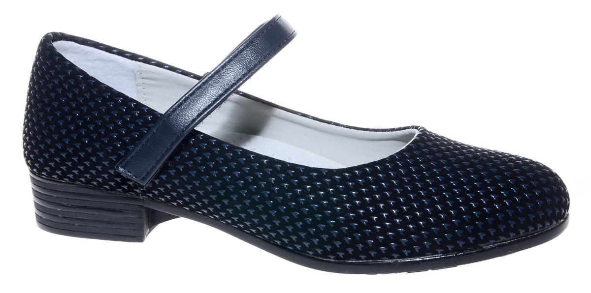 Туфли для девочки Мифер, цвет: темно-синий. 7216B-2. Размер 367216B-2Прелестные туфли от бренда Мифер придутся по душе вашей юной моднице! Модель изготовлена из искусственной кожи и оформлена декоративным тиснением. Ремешок с застежкой-липучкой отвечает за надежную фиксацию модели на ноге. Внутренняя поверхность из натуральной кожи не натирает. Стелька из кожи дарит комфорт при носке. Подошва с рифлением обеспечивает идеальное сцепление с любыми поверхностями. Стильные туфли - незаменимая вещь в гардеробе каждой девочки.