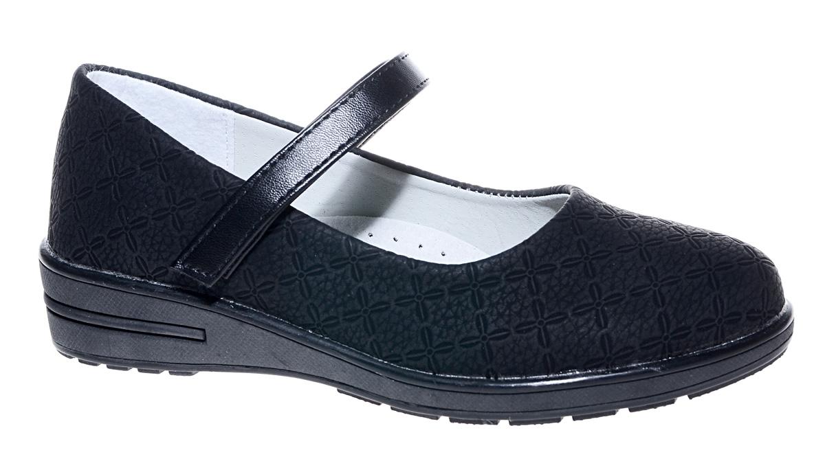 Туфли для девочки Мифер, цвет: черный. 7217A-1. Размер 327217A-1Прелестные туфли от бренда Мифер придутся по душе вашей юной моднице! Модель изготовлена из искусственной кожи и оформлена декоративным тиснением. Ремешок с застежкой-липучкой отвечает за надежную фиксацию модели на ноге. Внутренняя поверхность из натуральной кожи не натирает. Стелька из кожи дарит комфорт при носке. Подошва с рифлением обеспечивает идеальное сцепление с любыми поверхностями. Стильные туфли - незаменимая вещь в гардеробе каждой девочки.