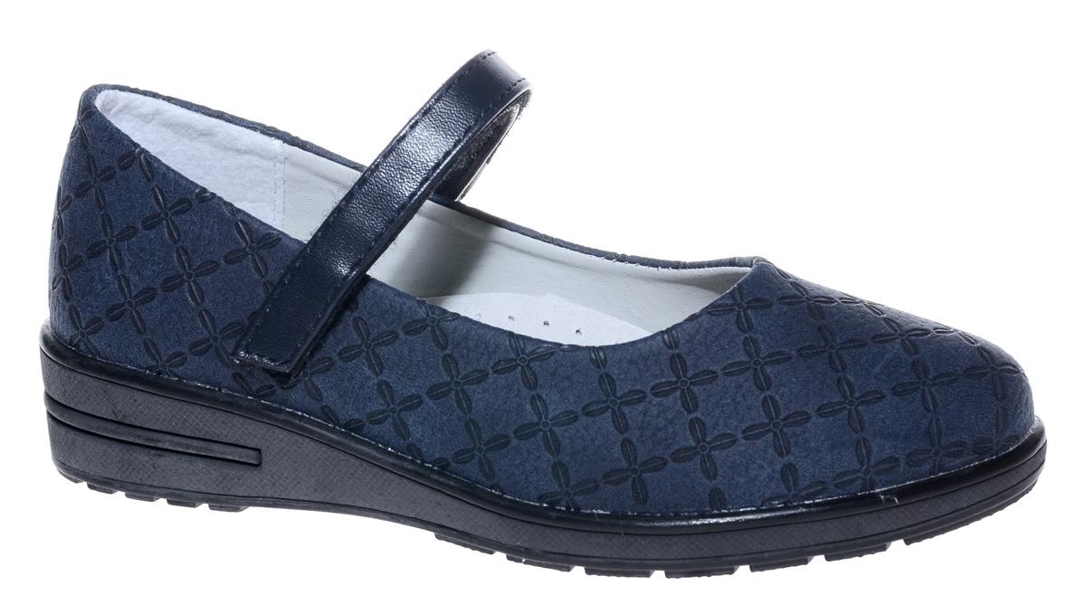 Туфли для девочки Мифер, цвет: синий. 7217A-2. Размер 347217A-2иПрелестные туфли от бренда Мифер придутся по душе вашей юной моднице! Модель изготовлена из искусственной кожи и оформлена декоративным тиснением. Ремешок с застежкой-липучкой отвечает за надежную фиксацию модели на ноге. Внутренняя поверхность из натуральной кожи не натирает. Стелька из кожи дарит комфорт при носке. Подошва с рифлением обеспечивает идеальное сцепление с любыми поверхностями. Стильные туфли - незаменимая вещь в гардеробе каждой девочки.