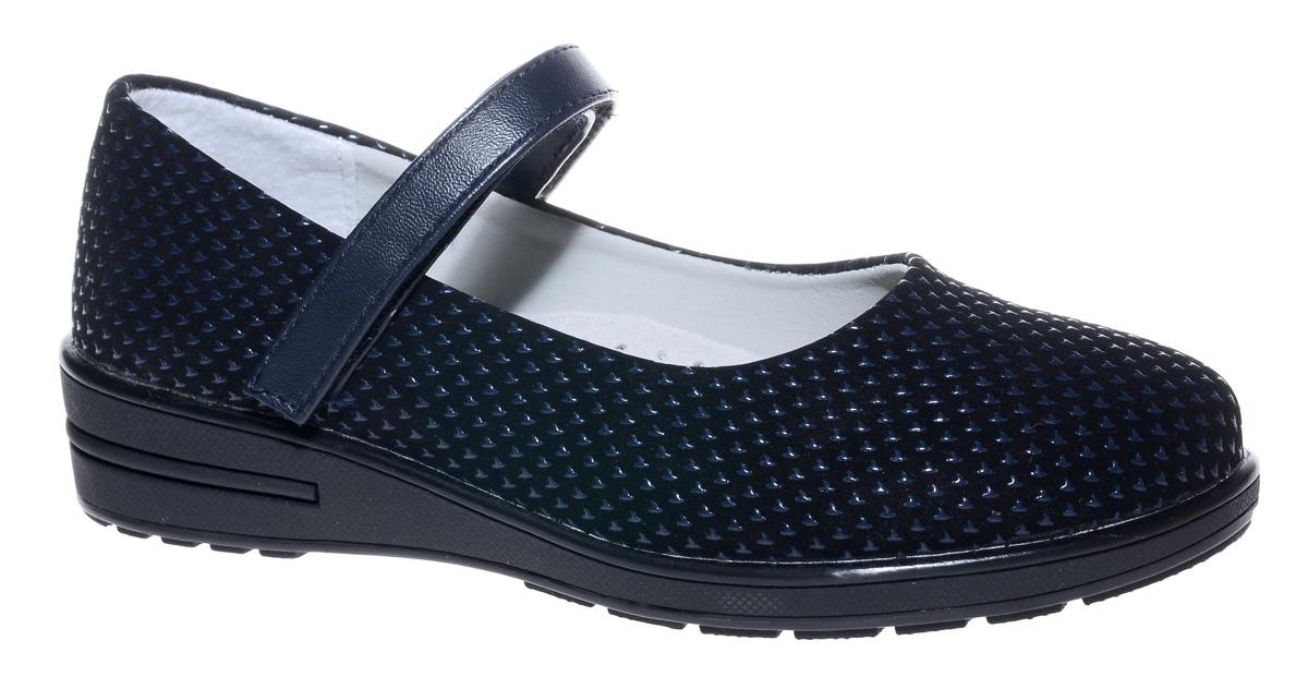 Туфли для девочки Мифер, цвет: темно-синий. 7217B-2. Размер 327217B-2Прелестные туфли от бренда Мифер придутся по душе вашей юной моднице! Модель изготовлена из искусственной кожи и оформлена декоративным тиснением. Ремешок с застежкой-липучкой отвечает за надежную фиксацию модели на ноге. Внутренняя поверхность из натуральной кожи не натирает. Стелька из кожи дарит комфорт при носке. Подошва с рифлением обеспечивает идеальное сцепление с любыми поверхностями. Стильные туфли - незаменимая вещь в гардеробе каждой девочки.