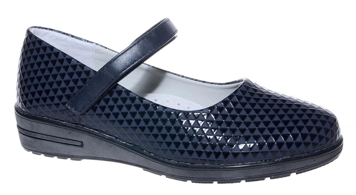 Туфли для девочки Мифер, цвет: темно-синий. 7217C-2. Размер 347217C-2Прелестные туфли от бренда Мифер придутся по душе вашей юной моднице! Модель изготовлена из искусственной кожи и оформлена декоративным тиснением. Ремешок с застежкой-липучкой отвечает за надежную фиксацию модели на ноге. Внутренняя поверхность из натуральной кожи не натирает. Стелька из кожи дарит комфорт при носке. Подошва с рифлением обеспечивает идеальное сцепление с любыми поверхностями. Стильные туфли - незаменимая вещь в гардеробе каждой девочки.