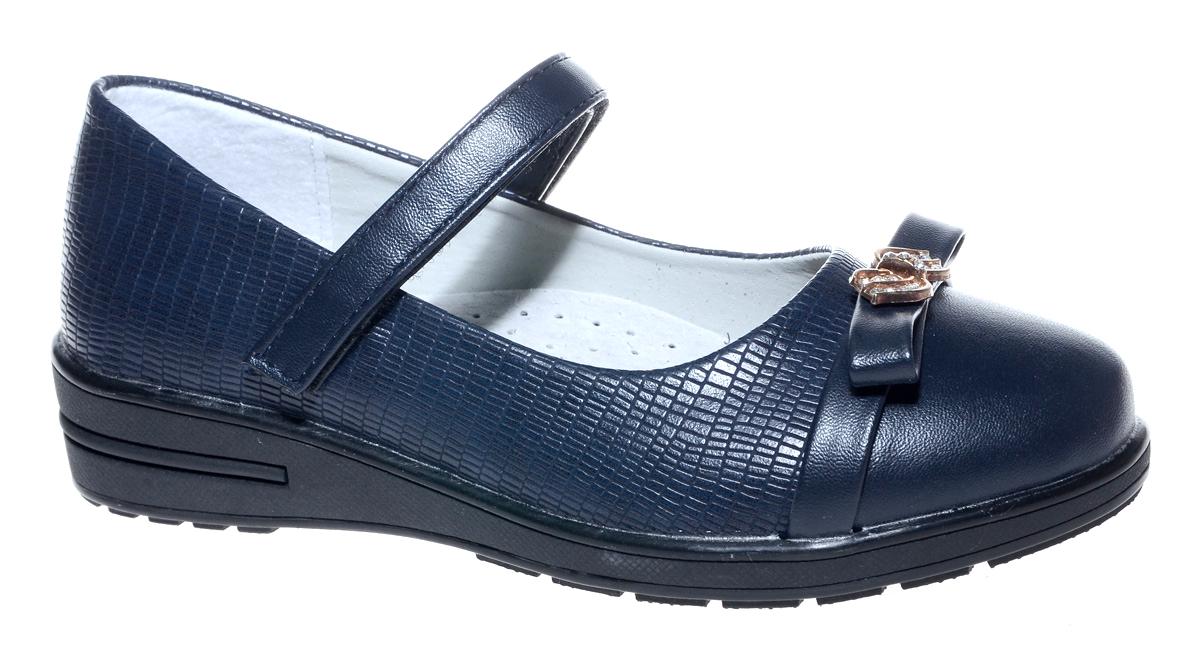 Туфли для девочки Мифер, цвет: темно-синий. 7217E-2. Размер 367217E-2Прелестные туфли от бренда Мифер придутся по душе вашей юной моднице! Модель изготовлена из искусственной кожи, оформлена декоративным тиснением и на мысе декорирована бантом со стильной фурнитурой. Ремешок с застежкой-липучкой отвечает за надежную фиксацию модели на ноге. Внутренняя поверхность из натуральной кожи не натирает. Стелька из кожи дарит комфорт при носке. Подошва с рифлением обеспечивает идеальное сцепление с любыми поверхностями. Стильные туфли - незаменимая вещь в гардеробе каждой девочки.