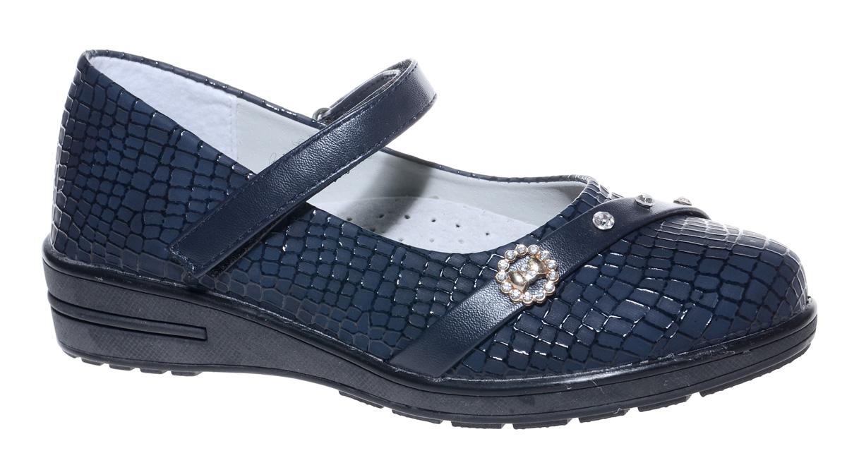 Туфли для девочки Мифер, цвет: темно-синий. 7217F-2. Размер 357217F-2Прелестные туфли от бренда Мифер придутся по душе вашей юной моднице! Модель изготовлена из искусственной кожи, оформлена декоративным тиснением и на мысе декорирована ремешком со стразами и стильной фурнитурой. Ремешок с застежкой-липучкой отвечает за надежную фиксацию модели на ноге. Внутренняя поверхность из натуральной кожи не натирает. Стелька из кожи дарит комфорт при носке. Подошва с рифлением обеспечивает идеальное сцепление с любыми поверхностями. Стильные туфли - незаменимая вещь в гардеробе каждой девочки.