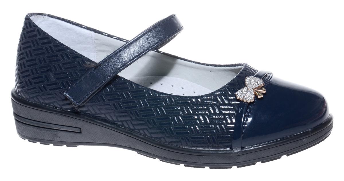 Туфли для девочки Мифер, цвет: синий. 7217G-2. Размер 367217G-2Прелестные туфли от бренда Мифер придутся по душе вашей юной моднице! Модель изготовлена из искусственной кожи, оформлена декоративным тиснением и на мысе декорирована бантиком со стразами. Ремешок с застежкой-липучкой отвечает за надежную фиксацию модели на ноге. Внутренняя поверхность из натуральной кожи не натирает. Стелька из кожи дарит комфорт при носке. Подошва с рифлением обеспечивает идеальное сцепление с любыми поверхностями. Стильные туфли - незаменимая вещь в гардеробе каждой девочки.