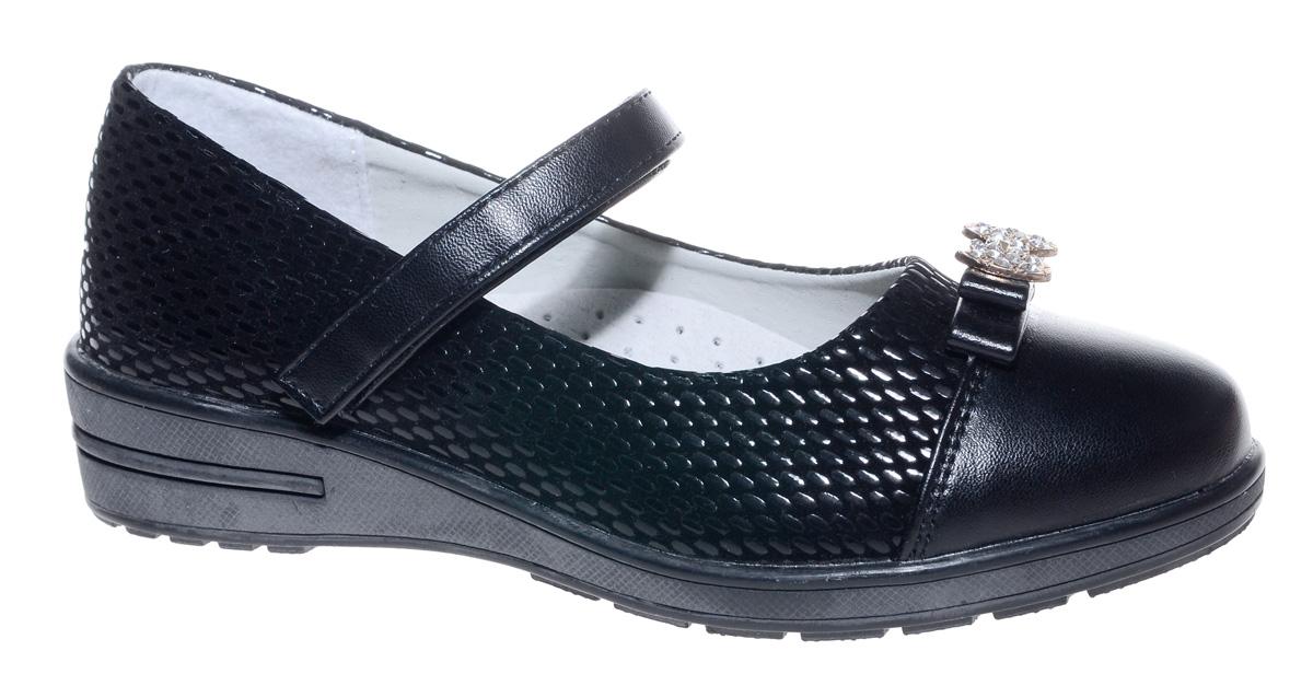 Туфли для девочки Мифер, цвет: черный. 7217H-1. Размер 367217H-1Прелестные туфли от бренда Мифер придутся по душе вашей юной моднице! Модель изготовлена из искусственной кожи, оформлена декоративным тиснением и на мысе декорирована бантиком со стразами. Ремешок с застежкой-липучкой отвечает за надежную фиксацию модели на ноге. Внутренняя поверхность из натуральной кожи не натирает. Стелька из кожи дарит комфорт при носке. Подошва с рифлением обеспечивает идеальное сцепление с любыми поверхностями. Стильные туфли - незаменимая вещь в гардеробе каждой девочки.