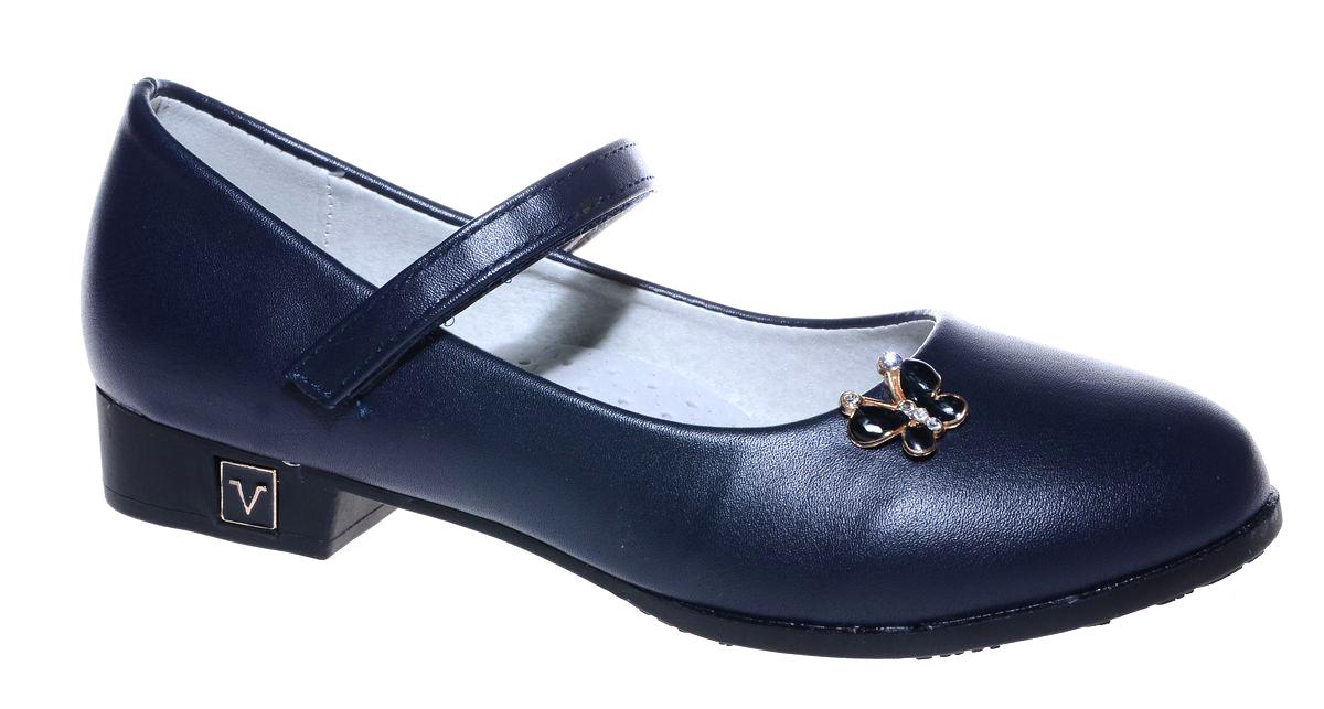 Туфли для девочки Мифер, цвет: синий. 7219C-2. Размер 377219C-2Прелестные туфли от бренда Мифер придутся по душе вашей юной моднице! Модель изготовлена из гладкой искусственной кожи и на мысе оформлена декоративным элементом в виде бабочки. Ремешок с застежкой-липучкой отвечает за надежную фиксацию модели на ноге. Внутренняя поверхность из натуральной кожи не натирает. Стелька из кожи дарит комфорт при носке. Подошва с рифлением обеспечивает идеальное сцепление с любыми поверхностями. Стильные туфли - незаменимая вещь в гардеробе каждой девочки.
