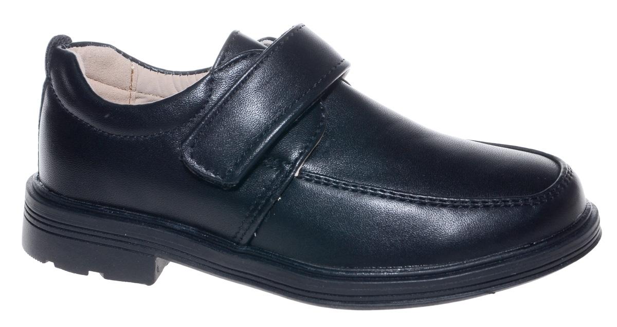 Полуботинки для мальчика Мифер, цвет: черный. 7220A-1. Размер 297220A-1Стильные полуботинки от бренда Мифер займут достойное место среди коллекции обуви вашего мальчика. Модель выполнена из искусственной кожи и оформлена декоративной прострочкой. Подъем дополнен ремешком с липучкой, которая надежно зафиксирует обувь на ноге. Внутренняя поверхность и стелька, изготовленные из натуральной кожи, обеспечат ногам комфорт и уют. Подошва из легкого ТЭП-материала с рифлением гарантирует отличное сцепление с любой поверхностью. Модные полуботинки придутся по душе вашему мальчику.
