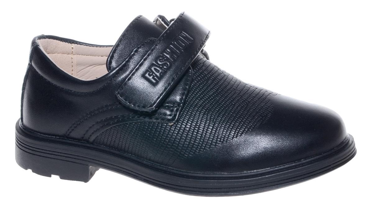 Полуботинки для мальчика Мифер, цвет: черный. 7220D-1. Размер 277220D-1Стильные полуботинки от бренда Мифер займут достойное место среди коллекции обуви вашего мальчика. Модель выполнена из искусственной кожи и оформлена декоративной прострочкой и тиснением на мысе. Подъем дополнен ремешком с липучкой, которая надежно зафиксирует обувь на ноге. Ремешок декорирован тисненой надписью. Внутренняя поверхность и стелька, изготовленные из натуральной кожи, обеспечат ногам комфорт и уют. Подошва из легкого ТЭП-материала с рифлением гарантирует отличное сцепление с любой поверхностью. Модные полуботинки придутся по душе вашему мальчику.