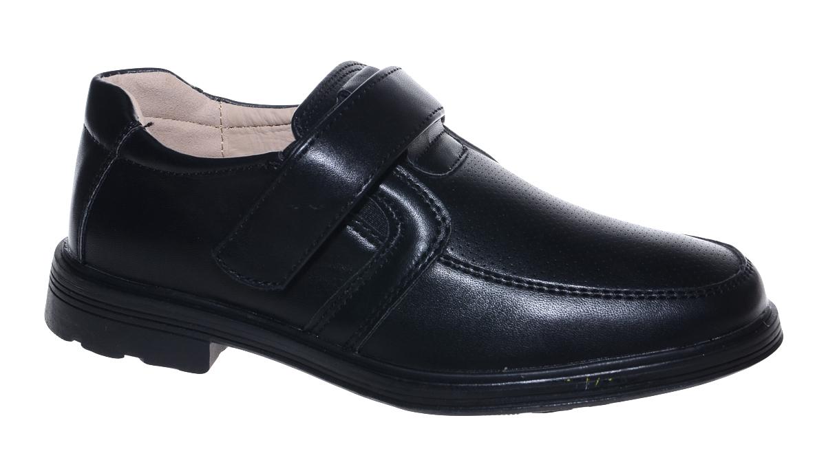 Полуботинки для мальчика Мифер, цвет: черный. 7221B-1. Размер 367221B-1Стильные полуботинки от бренда Мифер займут достойное место среди коллекции обуви вашего мальчика. Модель выполнена из гладкой искусственной кожи. Подъем дополнен ремешком с липучкой, которая надежно зафиксирует обувь на ноге. Внутренняя поверхность и стелька, изготовленные из натуральной кожи, обеспечат ногам комфорт и уют. Подошва из легкого ТЭП-материала с рифлением гарантирует отличное сцепление с любой поверхностью. Модные полуботинки придутся по душе вашему мальчику.