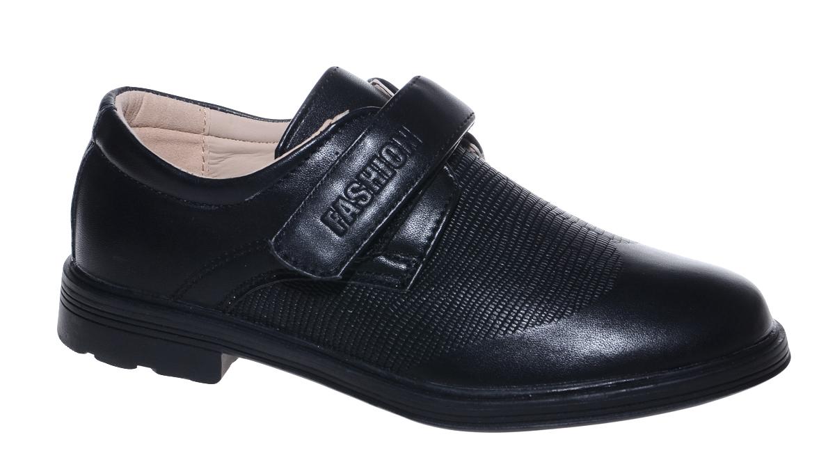 Полуботинки для мальчика Мифер, цвет: черный. 7221D-1. Размер 377221D-1Стильные полуботинки от бренда Мифер займут достойное место среди коллекции обуви вашего мальчика. Модель выполнена из гладкой искусственной кожи с декоративным тиснением на мысе. Подъем дополнен ремешком с липучкой, которая надежно зафиксирует обувь на ноге. Внутренняя поверхность и стелька, изготовленные из натуральной кожи, обеспечат ногам комфорт и уют. Подошва из легкого ТЭП-материала с рифлением гарантирует отличное сцепление с любой поверхностью. Модные полуботинки придутся по душе вашему мальчику.
