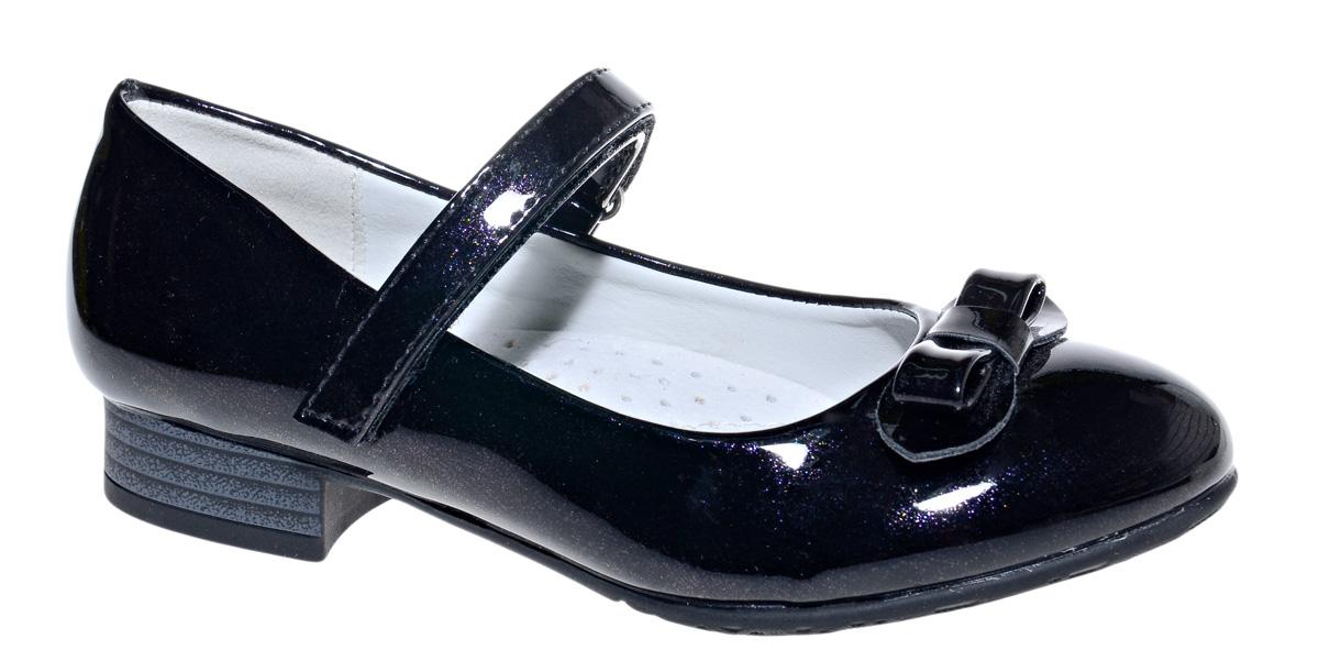 Туфли для девочки М+Д, цвет: фиолетовый. 7806_11. Размер 367806_11Стильные туфли для девочки от М+Д выполнены из искусственной лаковой кожи. Модель на небольшой танкетке на подъеме фиксируется при помощи ремешка на липучке. Туфли оформлены очаровательным бантиком.
