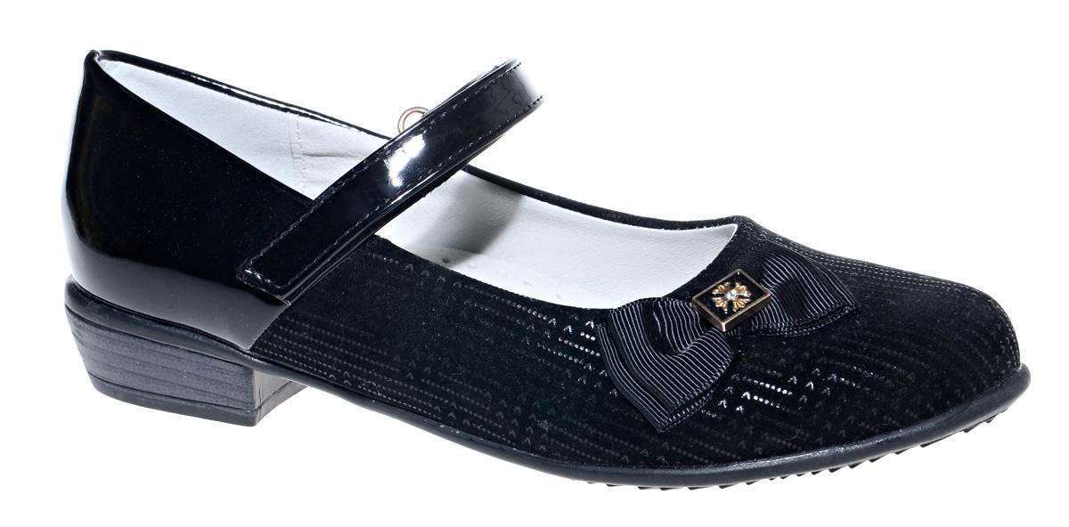 Туфли для девочки М+Д, цвет: черный. 7823_1. Размер 357823_1Стильные туфли для девочки от М+Д выполнены из комбинации искусственной кожи и искусственной лаковой кожи. Модель на небольшом квадратном каблуке на подъеме фиксируется при помощи ремешка на липучке. Модель оформлена очаровательным бантиком.