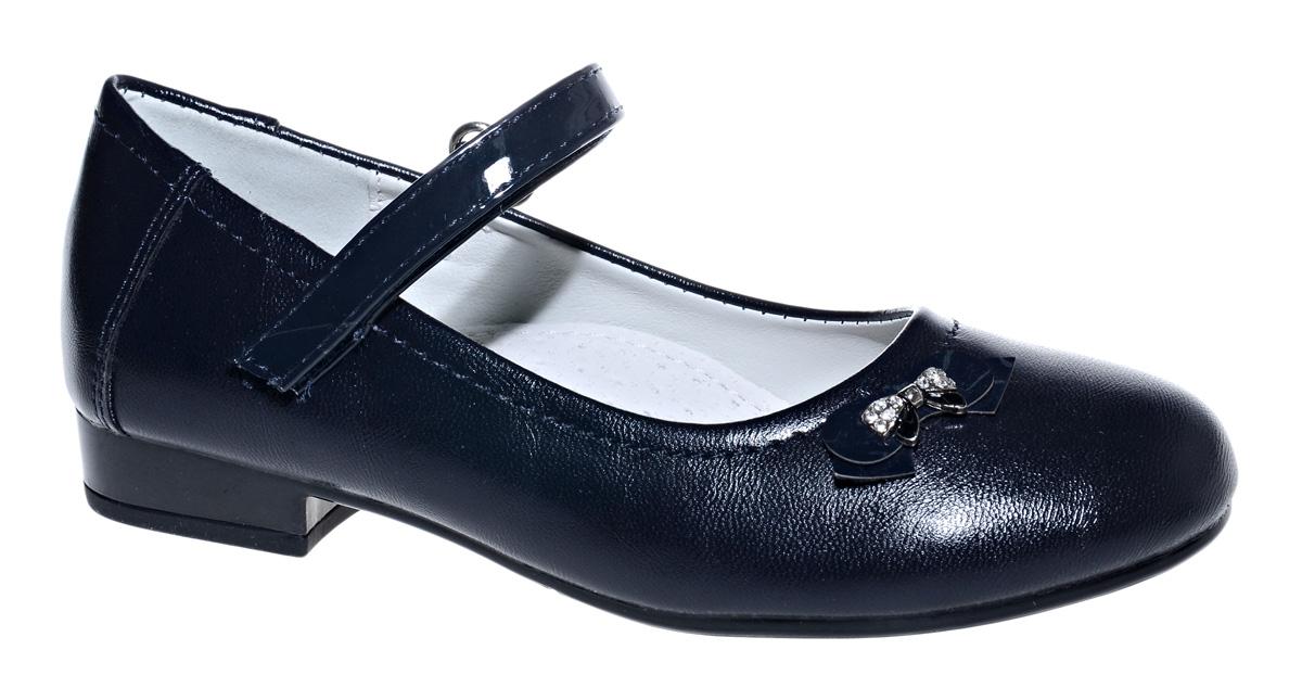 Туфли для девочки М+Д, цвет: темно-синий. 7827_2. Размер 377827_2Стильные туфли для девочки от М+Д выполнены из искусственной кожи. Модель на небольшом квадратном каблуке на подъеме фиксируется при помощи ремешка на липучке. Модель оформлена очаровательным маленьким бантиком.
