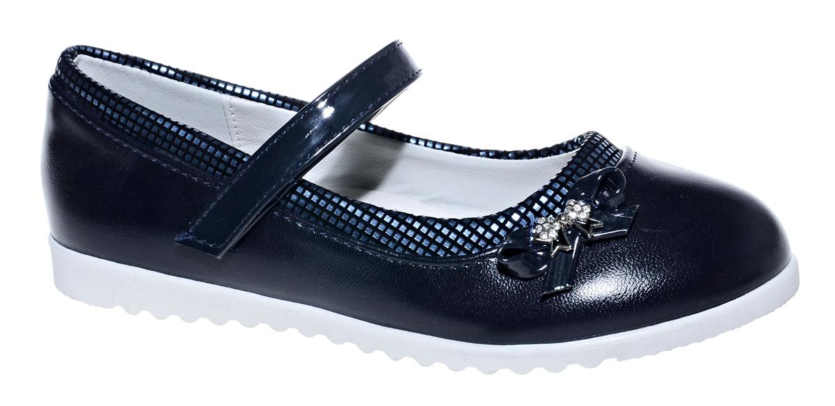 Туфли для девочки М+Д, цвет: темно-синий. 7828_2. Размер 347828_2Стильные туфли для девочки от М+Д выполнены из искусственной кожи. Модель на плоской подошве на подъеме фиксируется при помощи ремешка на липучке. Модель оформлена очаровательным маленьким бантиком.