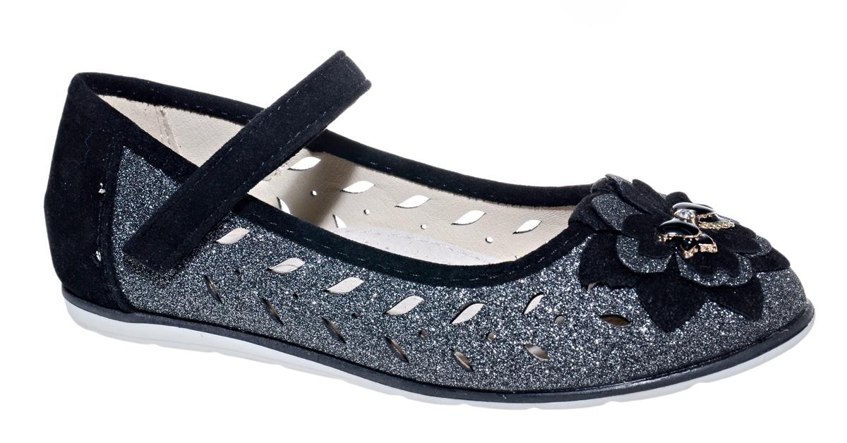 Туфли для девочки М+Д, цвет: серебряный. 7829_16. Размер 357829_16Стильные туфли для девочки от М+Д выполнены из искусственной кожи с напылением. Модель с перфорацией на плоской подошве на подъеме фиксируется при помощи ремешка на липучке. Туфли оформлены очаровательным цветком.
