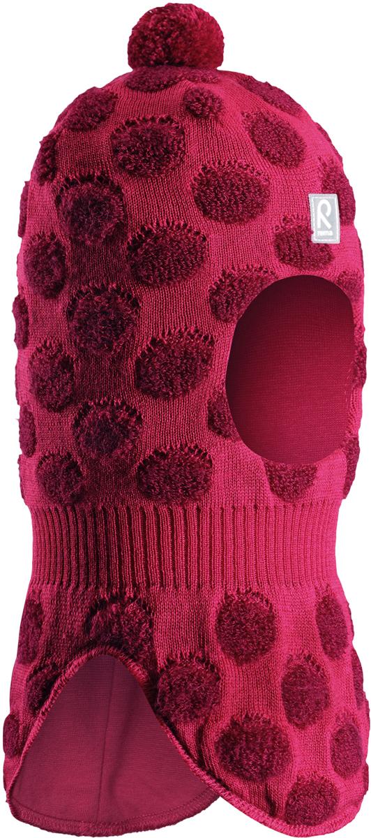 Балаклава для девочек Reima Salla, цвет: розовый. 5184323560. Размер 505184323560