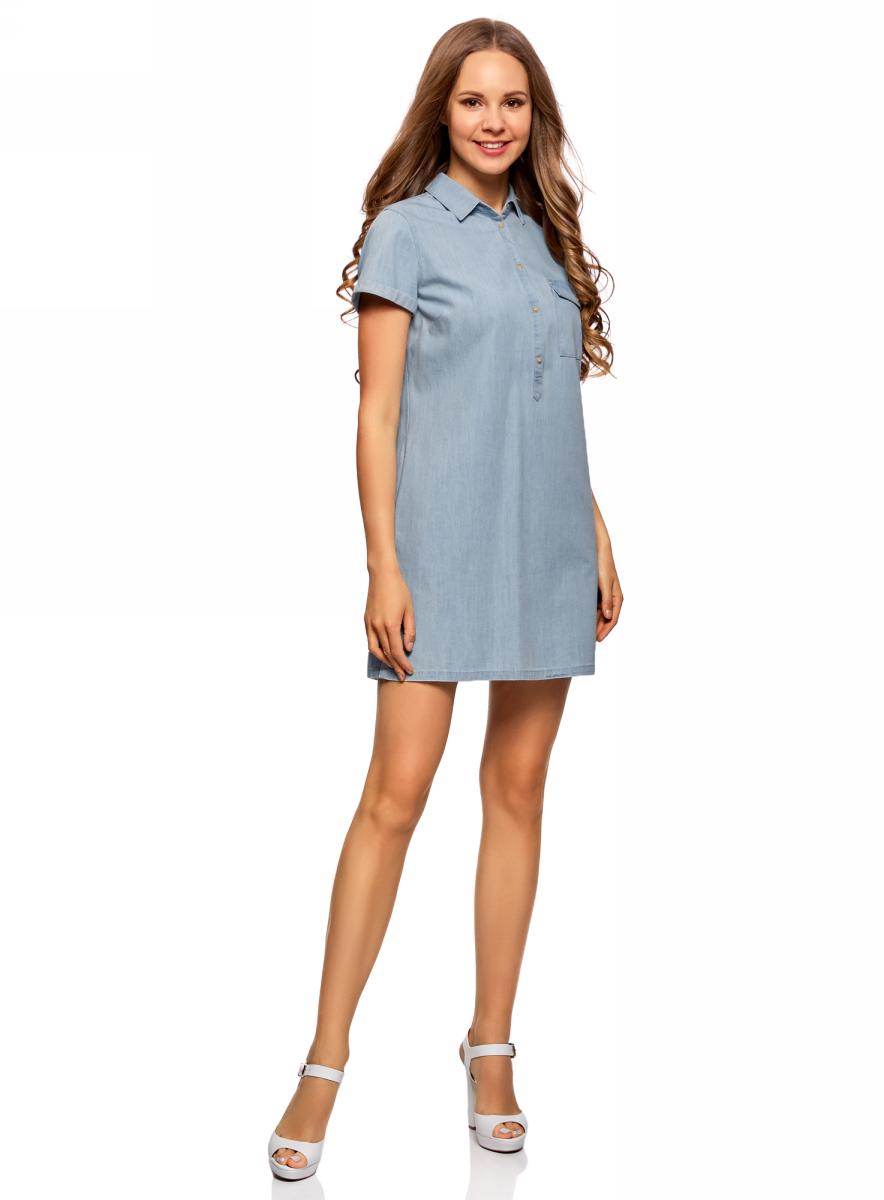 Платье oodji Ultra, цвет: голубой джинс. 12909053/46789/7000W. Размер 42-170 (48-170)12909053/46789/7000WПлатье oodji изготовлено из качественного материала. Модель-мини свободного кроя выполнена с короткими рукавами и отложным воротничком. На груди платье дополнено накладным карманом.