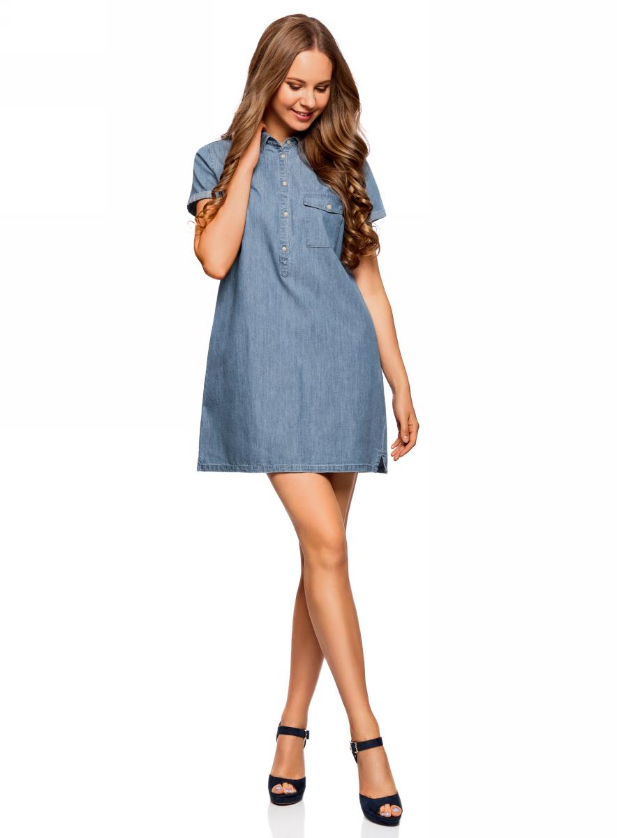 Платье oodji Ultra, цвет: синий джинс. 12909053/46789/7500W. Размер 40-170 (46-170)12909053/46789/7500WПлатье oodji изготовлено из качественного смесового материала. Модель-мини свободного кроя выполнена с короткими рукавами и отложным воротничком. На груди платье дополнено накладным карманом.