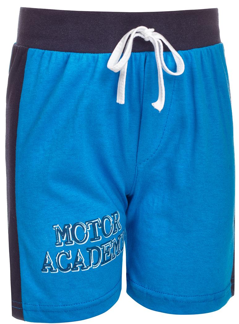 Шорты для мальчика M&D, цвет: синий. М37209. Размер 110М37209Шорты для мальчика от M&D выполнены из натурального хлопка. Эластичный пояс на талии дополнен затягивающимся шнурком.