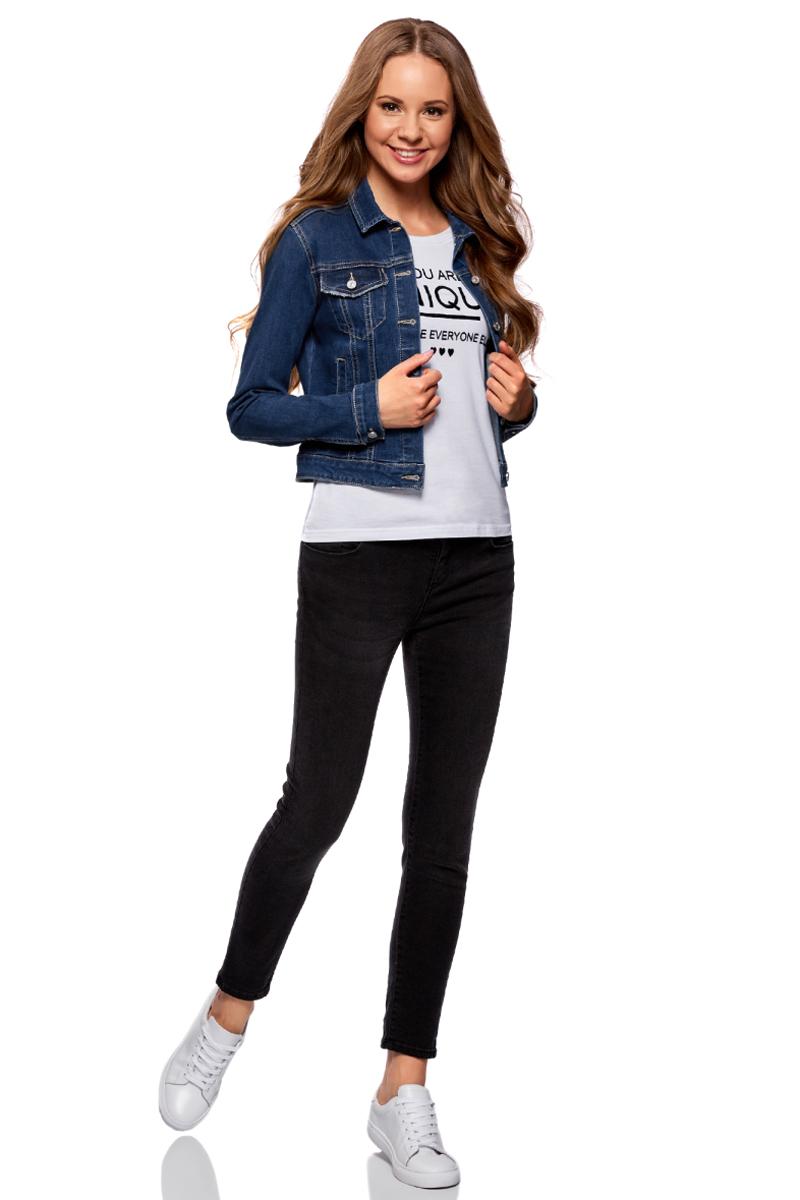 Жакет жен oodji Ultra, цвет: темно-синий джинс. 11109030/46734/7900W. Размер 44-170 (50-170)11109030/46734/7900WКуртка джинсовая базовая