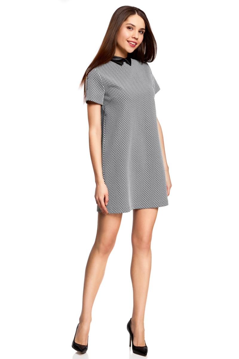 Платье oodji Ultra, цвет: графитовый. 11901152/45868/2912G. Размер 44-170 (50-170)11901152/45868/2912GПлатье свободного силуэта с воротником из искусственной кожи