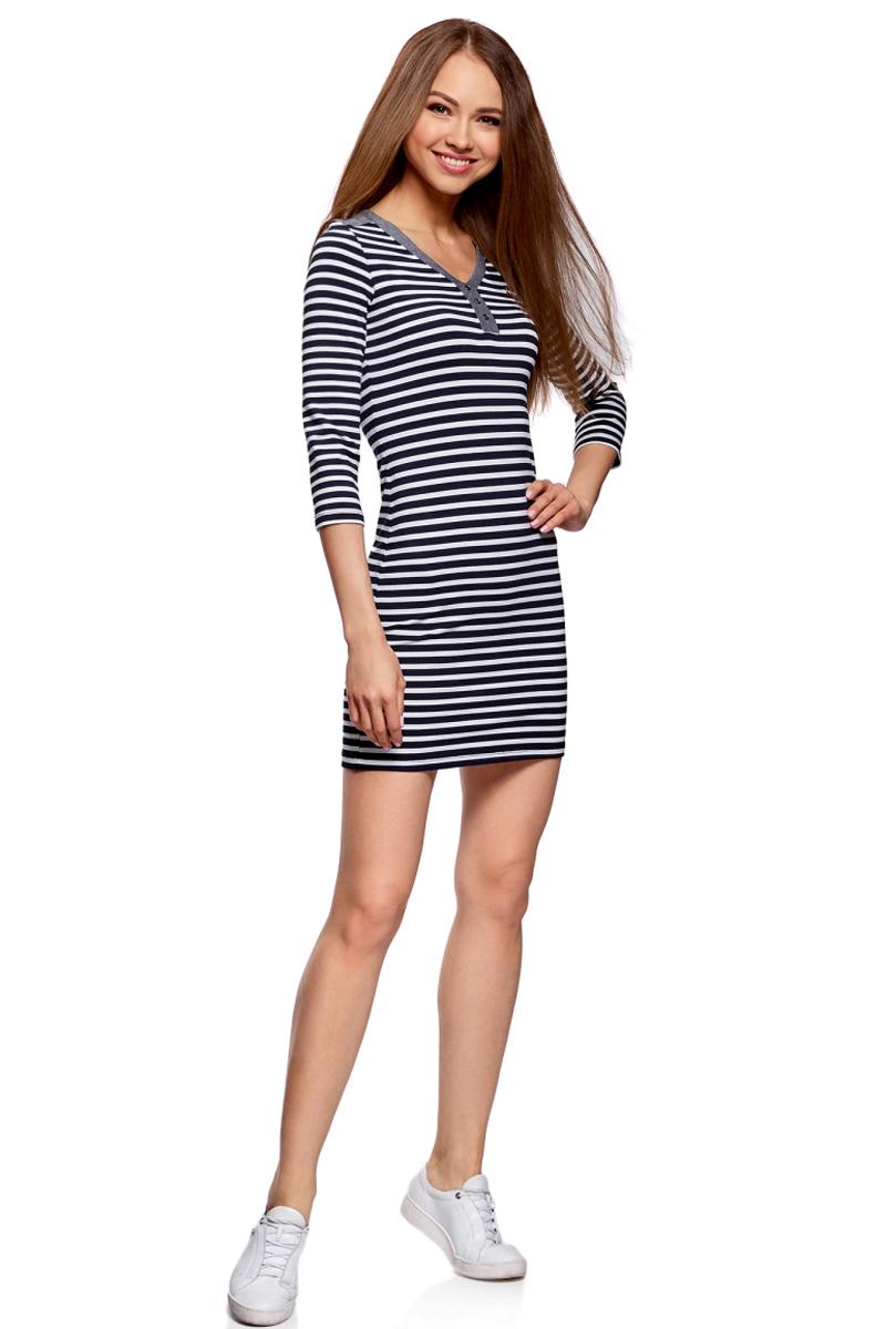 Платье oodji Ultra, цвет: белый, черный полоски. 14011019/42626/1029S. Размер XL (50)14011019/42626/1029SПлатье трикотажное с рукавом 3/4