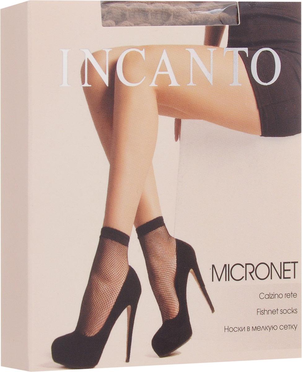 Носки женские Incanto Micronet, цвет: Melon (телесный), 2 пары. 16731. Размер универсальныйMicronetУдобные женские носки Incanto Micronet, изготовленные из высококачественного эластичного полиамида, идеально подойдут для повседневной носки. Входящий в состав материала полиамид обеспечивает износостойкость, а эластан позволяет носочкам легко тянуться, что делает их комфортными в носке.Эластичная резинка плотно облегает ногу, не сдавливая ее, обеспечивая комфорт и удобство и не препятствуя кровообращению. Практичные и комфортные носки в мелкую сетку великолепно подойдут к любой открытой обуви. В комплект входят 2 пары носков.