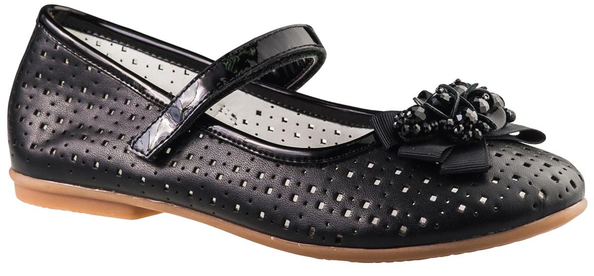 Туфли для девочки BiKi, цвет: черный. A-B20-57-A. Размер 35A-B20-57-AМодные туфли от фирмы BiKi понравятся вашей юной моднице с первого взгляда. Модель выполнена из комбинированной кожи. Перфорация обеспечивает лучшую воздухопроницаемость. Ремешок на застежке-липучке надежно зафиксирует изделие. Подкладка и стелька, изготовленные из натуральной кожи, предотвратят натирание и гарантируют уют. Стелька дополнена супинатором, который обеспечивает правильное положение ноги ребенка при ходьбе, предотвращает плоскостопие. Стильные и удобные туфли - незаменимая вещь в гардеробе каждой школьницы.
