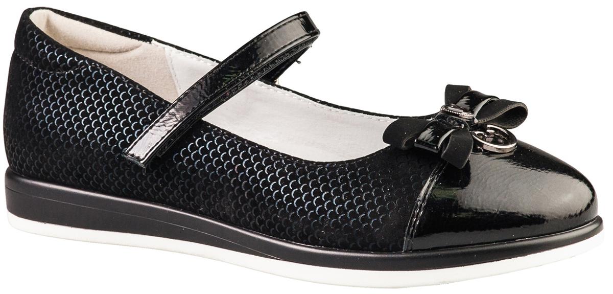 Туфли для девочки BiKi, цвет: черный. A-B22-65-A. Размер 36A-B22-65-AМодные туфли от фирмы BiKi понравятся вашей юной моднице с первого взгляда. Модель выполнена из искусственной кожи. Мыс оформлен бантиком, украшенным подвеской. Ремешок на застежке-липучке надежно зафиксирует изделие. Подкладка и стелька, изготовленные из натуральной кожи, предотвратят натирание и гарантируют уют. Стелька дополнена супинатором, который обеспечивает правильное положение ноги ребенка при ходьбе, предотвращает плоскостопие. Стильные и удобные туфли - незаменимая вещь в гардеробе каждой школьницы.