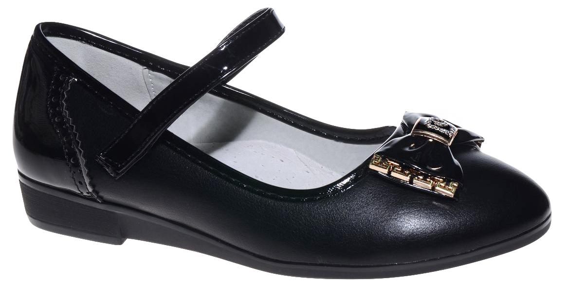 Туфли для девочки Счастливый ребенок, цвет: черный. MX7550-2. Размер 35MX7550-2Туфли для девочки Счастливый ребенок выполнены из высококачественной искусственной кожи. На подъеме модель фиксируется при помощи ремешка на липучке. Туфли на невысокой танкетке на мыске декорированы очаровательным бантиком. Внутренний материал и стелька выполнены из натуральной кожи, что позволяет ногам дышать и обеспечивает дополнительный комфорт. Подошва, выполненная из ТЭП-материала, долговечна.