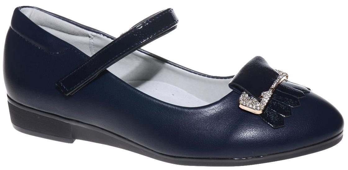 Туфли для девочки Счастливый ребенок, цвет: темно-синий. MX7559-2. Размер 32MX7559-2Туфли для девочки Счастливый ребенок выполнены из высококачественной искусственной кожи. На подъеме модель фиксируется при помощи ремешка на липучке. Туфли на невысокой танкетке на мыске декорированы оригинальной пряжкой со стразами. Внутренний материал и стелька выполнены из натуральной кожи, что позволяет ногам дышать и обеспечивает дополнительный комфорт. Подошва, выполненная из ТЭП-материала, долговечна.