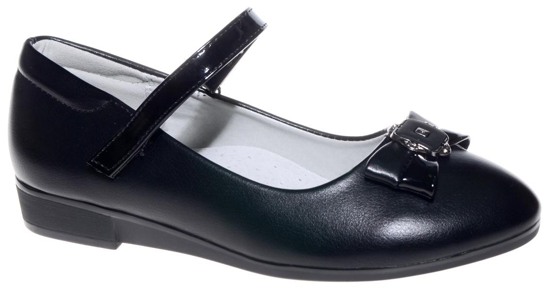 Туфли для девочки Счастливый ребенок, цвет: черный. MX7562-1. Размер 36MX7562-1Туфли для девочки Счастливый ребенок выполнены из высококачественной искусственной кожи. На подъеме модель фиксируется при помощи ремешка на липучке. Туфли на невысокой танкетке на мыске декорированы очаровательным бантиком. Внутренний материал и стелька выполнены из натуральной кожи, что позволяет ногам дышать и обеспечивает дополнительный комфорт. Подошва, выполненная из ТЭП-материала, долговечна.