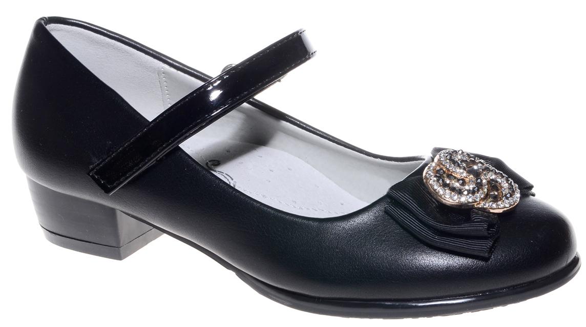 Туфли для девочки Счастливый ребенок, цвет: черный. MX7573-1. Размер 33MX7573-1Туфли для девочки Счастливый ребенок выполнены из высококачественной искусственной кожи. На подъеме модель фиксируется при помощи ремешка на липучке. Туфли на невысоком квадратном каблуке на мыске декорированы очаровательным бантиком. Внутренний материал и стелька выполнены из натуральной кожи, что позволяет ногам дышать и обеспечивает дополнительный комфорт. Подошва, выполненная из ТЭП-материала, долговечна.