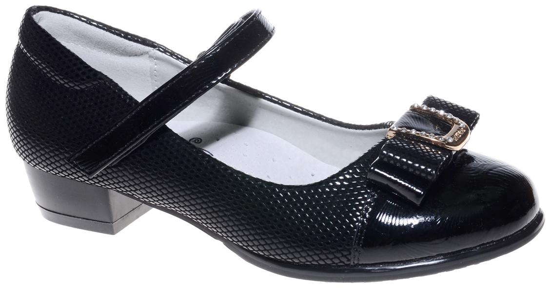 Туфли для девочки Счастливый ребенок, цвет: черный. MX7577-1. Размер 32MX7577-1Туфли для девочки Счастливый ребенок выполнены из высококачественной искусственной лаковой кожи. На подъеме модель фиксируется при помощи ремешка на липучке. Туфли на невысоком квадратном каблуке на мыске декорированы бантиком. Внутренний материал и стелька выполнены из натуральной кожи, что позволяет ногам дышать и обеспечивает дополнительный комфорт. Подошва, выполненная из ТЭП-материала, долговечна.