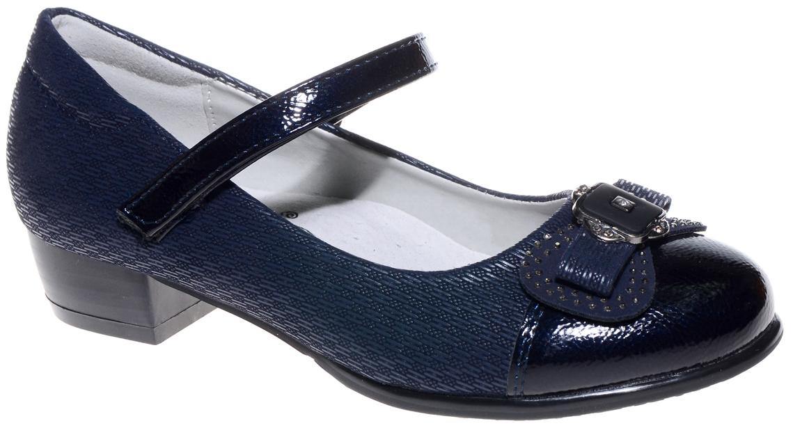 Туфли для девочки Счастливый ребенок, цвет: темно-синий. MX7578-2. Размер 32MX7578-2Туфли для девочки Счастливый ребенок выполнены из высококачественной искусственной кожи. На подъеме модель фиксируется при помощи ремешка на липучке. Туфли на невысоком квадратном каблуке на мыске декорированы бантиком. Внутренний материал и стелька выполнены из натуральной кожи, что позволяет ногам дышать и обеспечивает дополнительный комфорт. Подошва, выполненная из ТЭП-материала, долговечна.