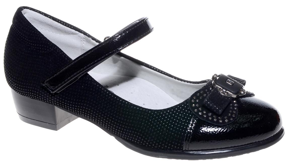Туфли для девочки Счастливый ребенок, цвет: черный. MX7578-3. Размер 35MX7578-3Туфли для девочки Счастливый ребенок выполнены из текстиля с фактурой из искусственной кожи. На подъеме модель фиксируется при помощи ремешка на липучке. Туфли на невысоком квадратном каблуке на мыске декорированы бантиком. Внутренний материал и стелька выполнены из натуральной кожи, что позволяет ногам дышать и обеспечивает дополнительный комфорт. Подошва, выполненная из ТЭП-материала, долговечна.