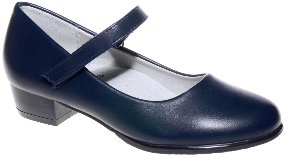 Туфли для девочки Счастливый ребенок, цвет: темно-синий. MX7579-2. Размер 30MX7579-2Лаконичные туфли для девочки Счастливый ребенок на невысоком квадратном каблуке выполнены из высококачественной искусственной кожи. На подъеме модель фиксируется при помощи ремешка на липучке. Внутренний материал и стелька выполнены из натуральной кожи, что позволяет ногам дышать и обеспечивает дополнительный комфорт. Подошва, выполненная из ТЭП-материала, долговечна.