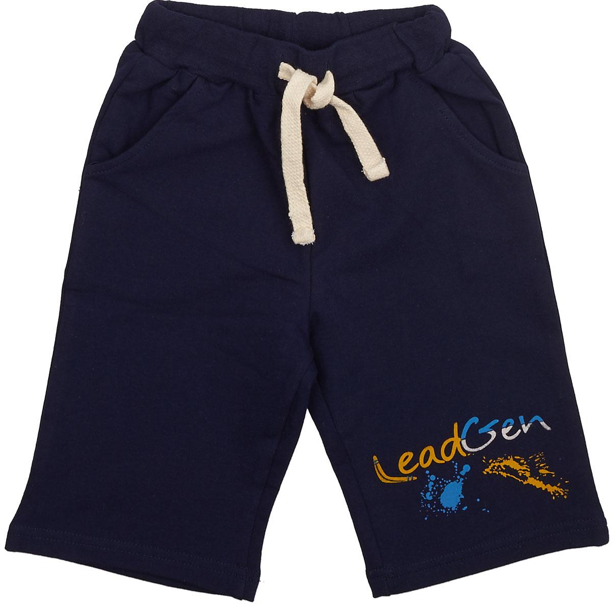 Шорты для мальчика LeadGen, цвет: темно-синий. B612046503-171. Размер 116B612046503-171Шорты для мальчика LeadGen выполнены из хлопкового трикотажа. Модель стандартной посадки с карманами на талии дополнена эластичной резинки со шнурком.