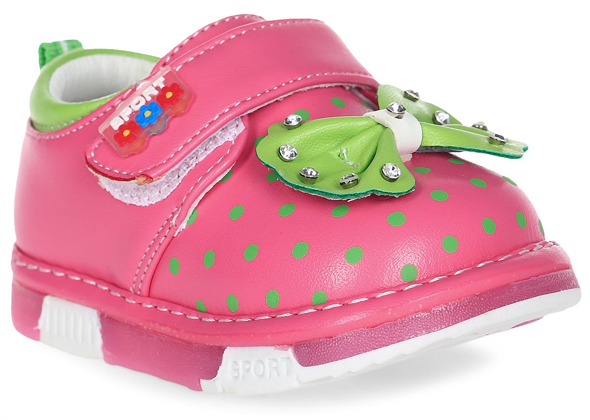Полуботинки для девочки Счастливый ребенок, цвет: малиновый. В58. Размер 15В58Яркие полуботинки для девочки Счастливый ребенок выполнены из высококачественной искусственной кожи. На подъеме модель фиксируется при помощи ремешка на липучке. Внутренний материал и стелька выполнены из натуральной кожи, что позволяет ногам дышать и обеспечивает дополнительный комфорт. Подошва, выполненная из ТЭП-материала, долговечна.