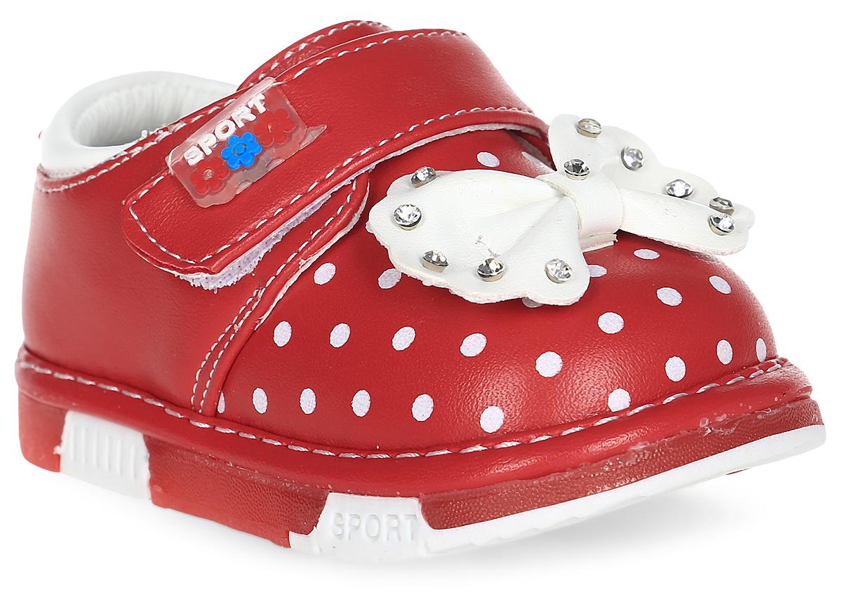 Полуботинки для девочки Счастливый ребенок, цвет: красный. В58. Размер 18В58Яркие полуботинки для девочки Счастливый ребенок выполнены из высококачественной искусственной кожи. На подъеме модель фиксируется при помощи ремешка на липучке. Внутренний материал и стелька выполнены из натуральной кожи, что позволяет ногам дышать и обеспечивает дополнительный комфорт. Подошва, выполненная из ТЭП-материала, долговечна.