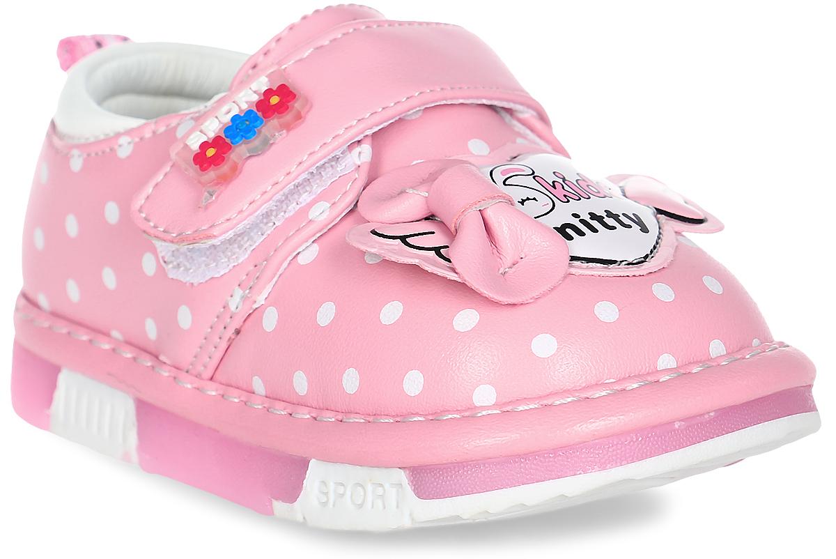 Полуботинки для девочки Счастливый ребенок, цвет: розовый. В30. Размер 14В30Яркие полуботинки для девочки Счастливый ребенок выполнены из высококачественной искусственной кожи. На подъеме модель фиксируется при помощи ремешка на липучке. Внутренний материал и стелька выполнены из натуральной кожи, что позволяет ногам дышать и обеспечивает дополнительный комфорт. Подошва, выполненная из ТЭП-материала, долговечна.