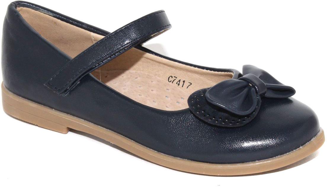 Туфли для девочки Капитошка, цвет: темно-синий. C7417. Размер 37C7417Стильные туфли для девочки от бренда Капитошка изготовлены из искусственной кожи. Модель с округлым мысом оформлена бантом. Туфли имеют ремешок с застежкой-липучкой, который надежно фиксирует обувь на ноге. Стелька, изготовленная из натуральной кожи, гарантирует дополнительный комфорт и предотвращает натирание. Подошва из термопластичной резины оснащена рифлением для лучшего сцепления с поверхностью. Модные туфли займут достойное место в гардеробе вашей девочки.