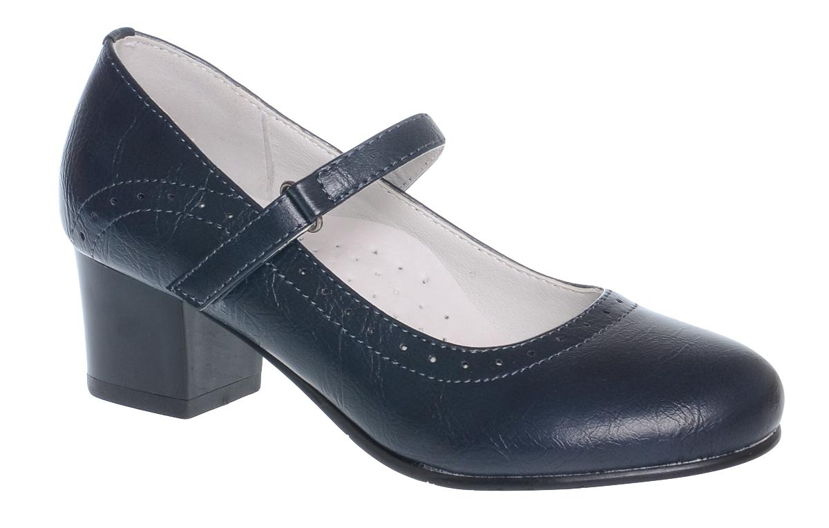 Туфли для девочки Болеро, цвет: темно-синий. D13373A. Размер 36D13373AОчаровательные туфли для девочки Болеро станут неотъемлемой частью повседневной жизни юной модницы.Модель выполнена из высококачественной искусственной кожи и оформлена перфорацией. Внутренняя отделка выполнена из натуральной кожи. Удобная застежка-липучка быстро и надежно фиксирует обувь на ноге ребенка, а формованный задник обеспечивает правильную установку стопы внутри туфель, предотвращая развитие деформаций.Стелька с супинатором, изготовленная из натуральной кожи, учитывает анатомические особенности строения детской стопы, обеспечивает профилактику от развития плоскостопия и гарантирует ногам ребенка ощущение комфорта и легкости при ходьбе.Рифленая подошва с каблучком из легкого полимерного термопластичного материала обладает высокой прочностью и гибкостью и обеспечивает надежное сцепление с различными поверхностями.